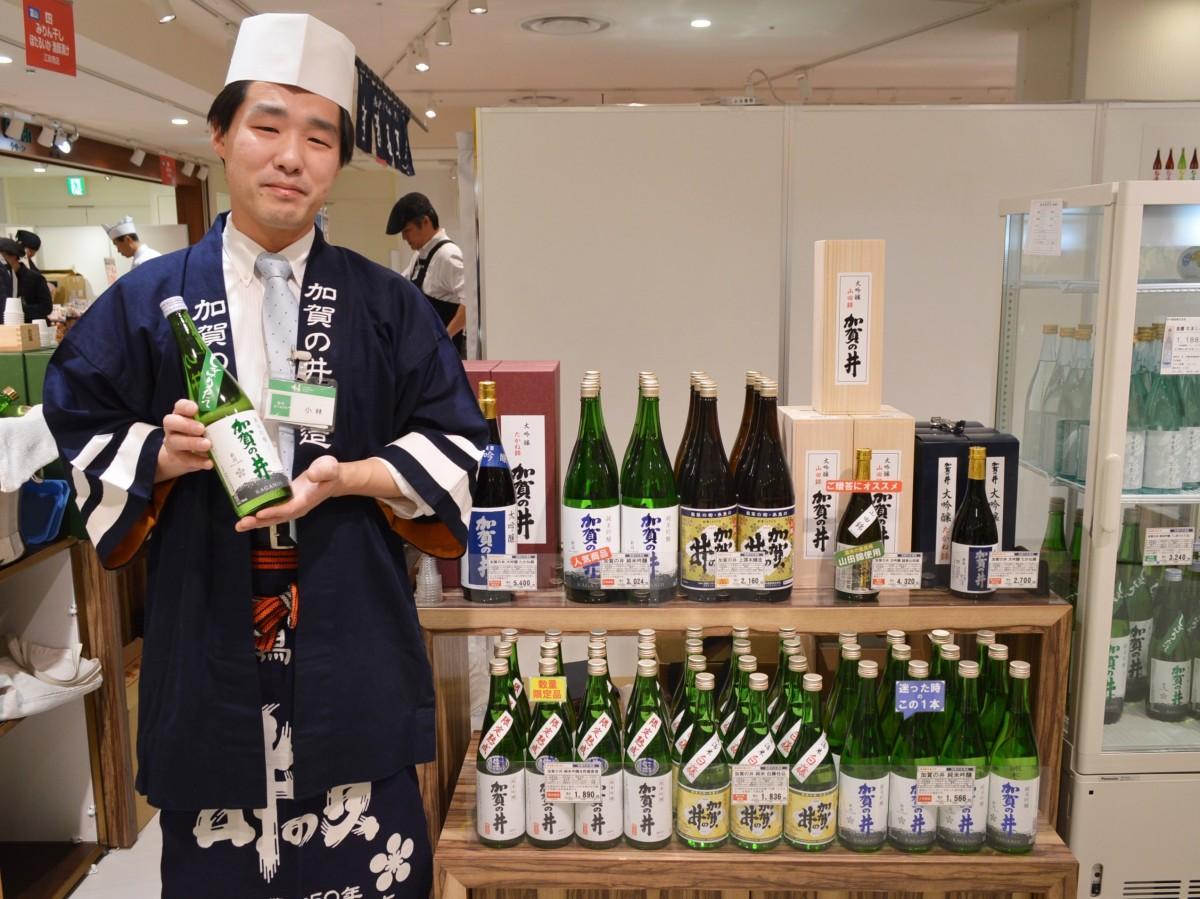 約2年半ぶりに復活した「加賀の井酒造」