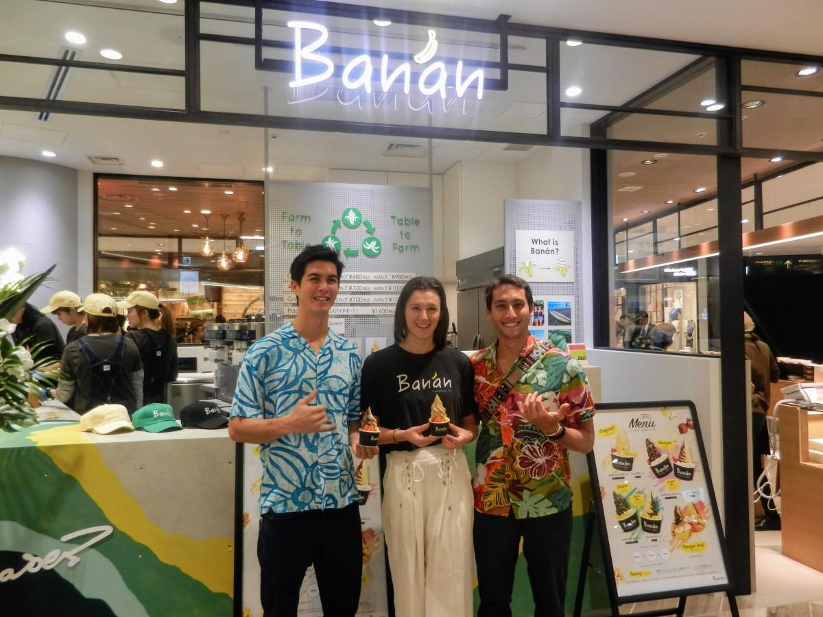 ハワイの人気アイス「バナン」が期間限定で出店