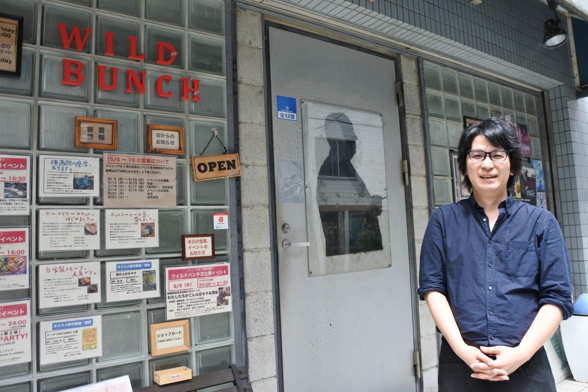 「ワイルドバンチ」の森田和幸さん