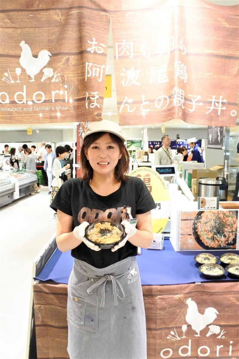 「阿波尾鶏専門レストラン odori」が百貨店初出店する