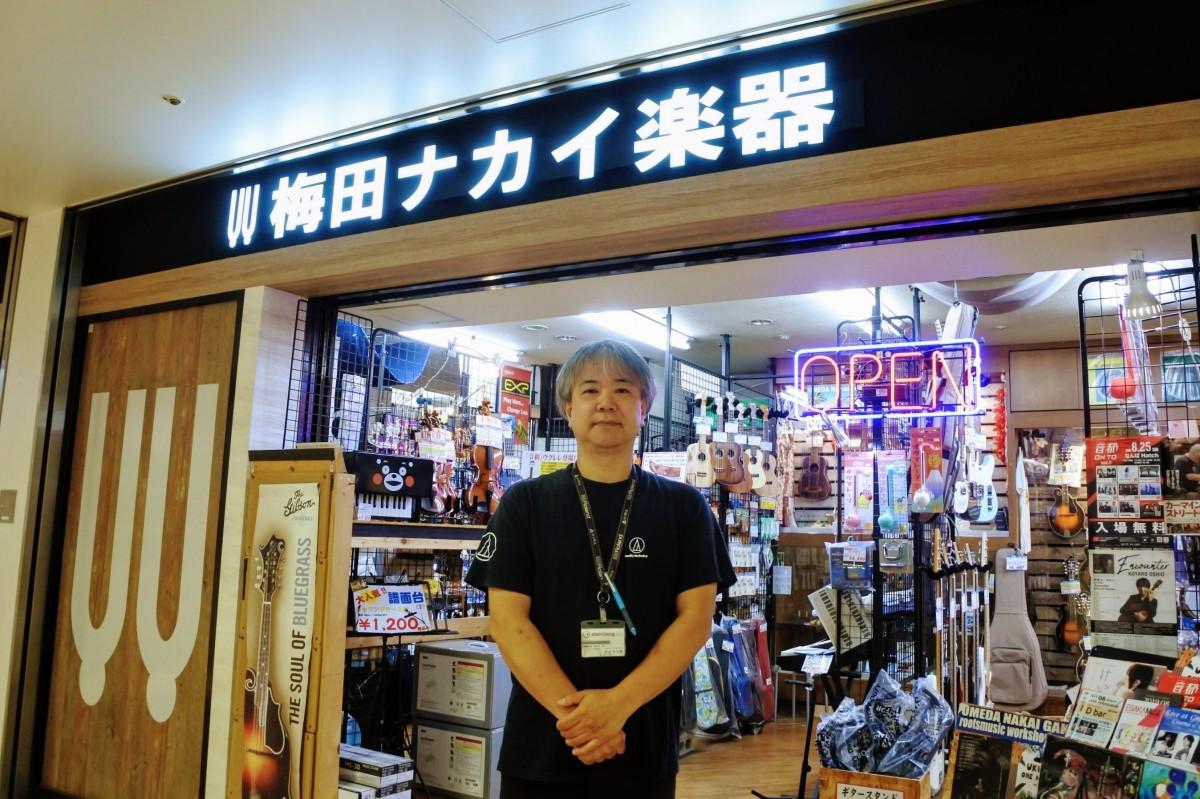 梅田ナカイ楽器の片山十三男社長