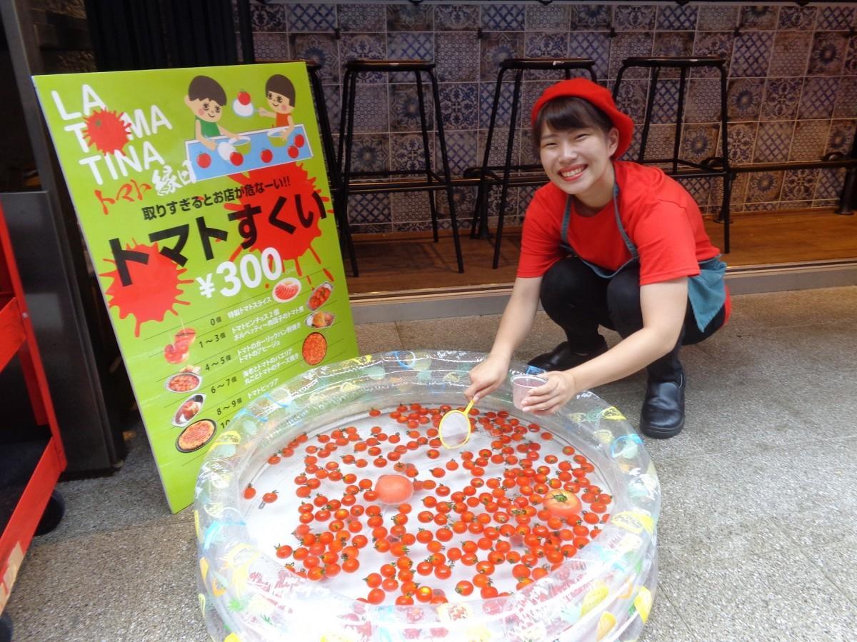 子どもに人気のトマトすくい