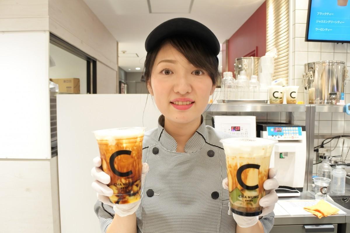 「プリッチ黒糖ラテ」の新作「マンゴー」と「抹茶」