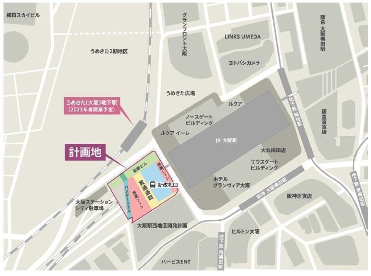計画地の位置図