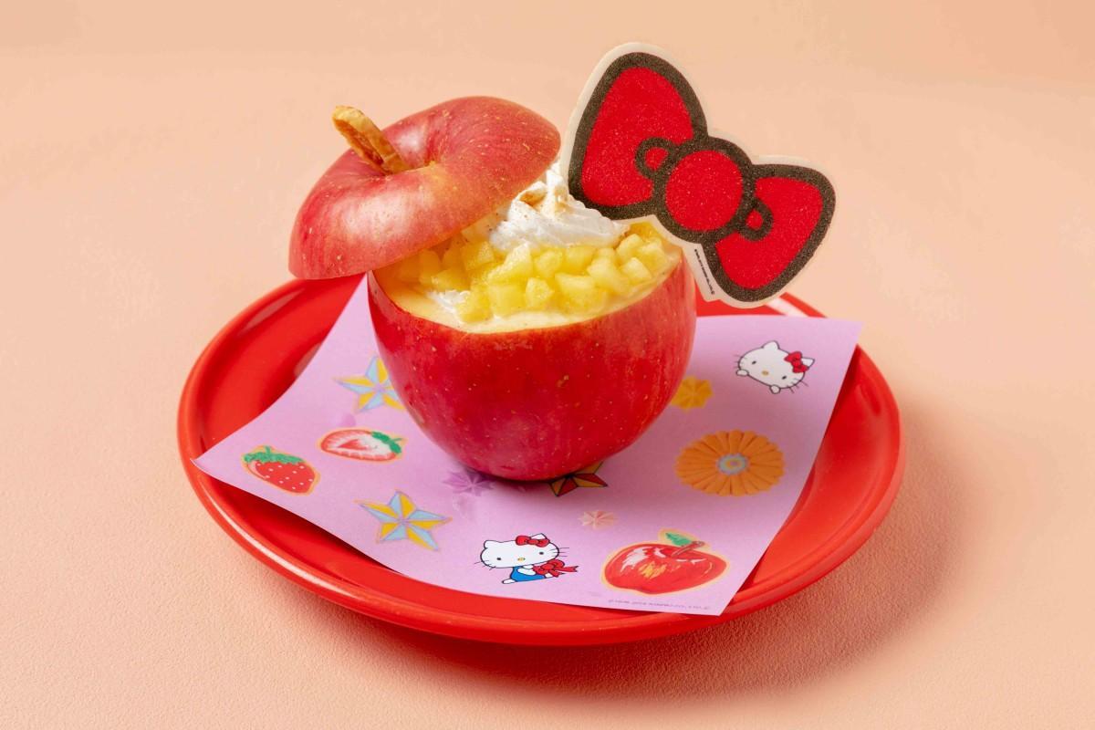 リンゴ丸ごと1個を使った「ハローキティのまるごとたっプリンゴ」