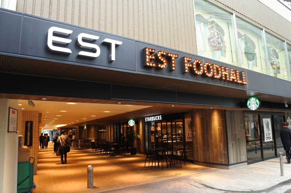 新たな食エリア「エスト フードホール」