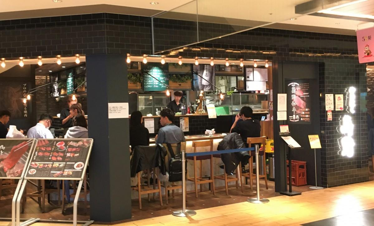 「やきにく萬野 ルクア大阪店」外観