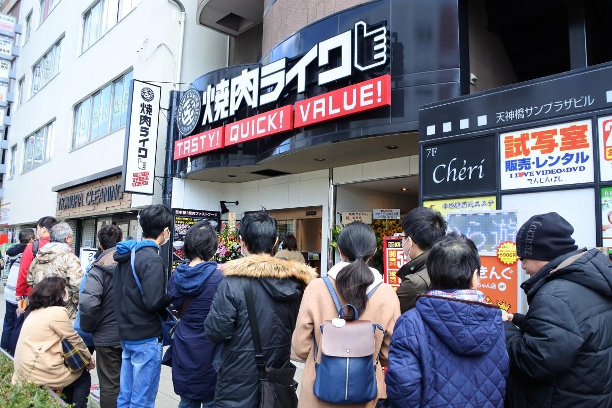 開店時には約60人の行列