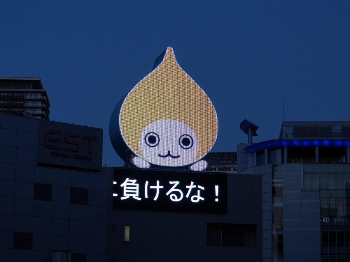 梅田の巨大な屋外LED看板「大ぴちょんくん」(5月11日)