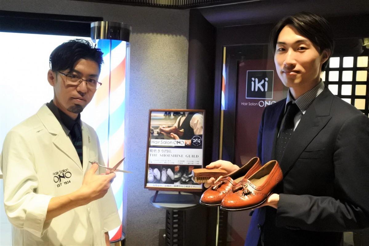 散髪中に靴磨きもできるサービスを開始した「ヘアサロン大野iki 堂島店」
