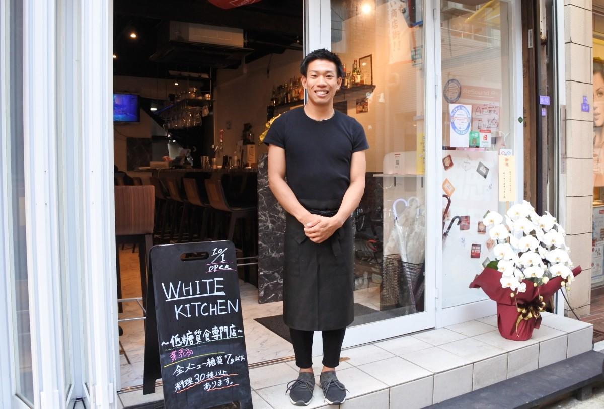 JR福島駅近くにオープンした「WHITE KITCHEN 低糖質食専門店 byローカーボキッチン然」