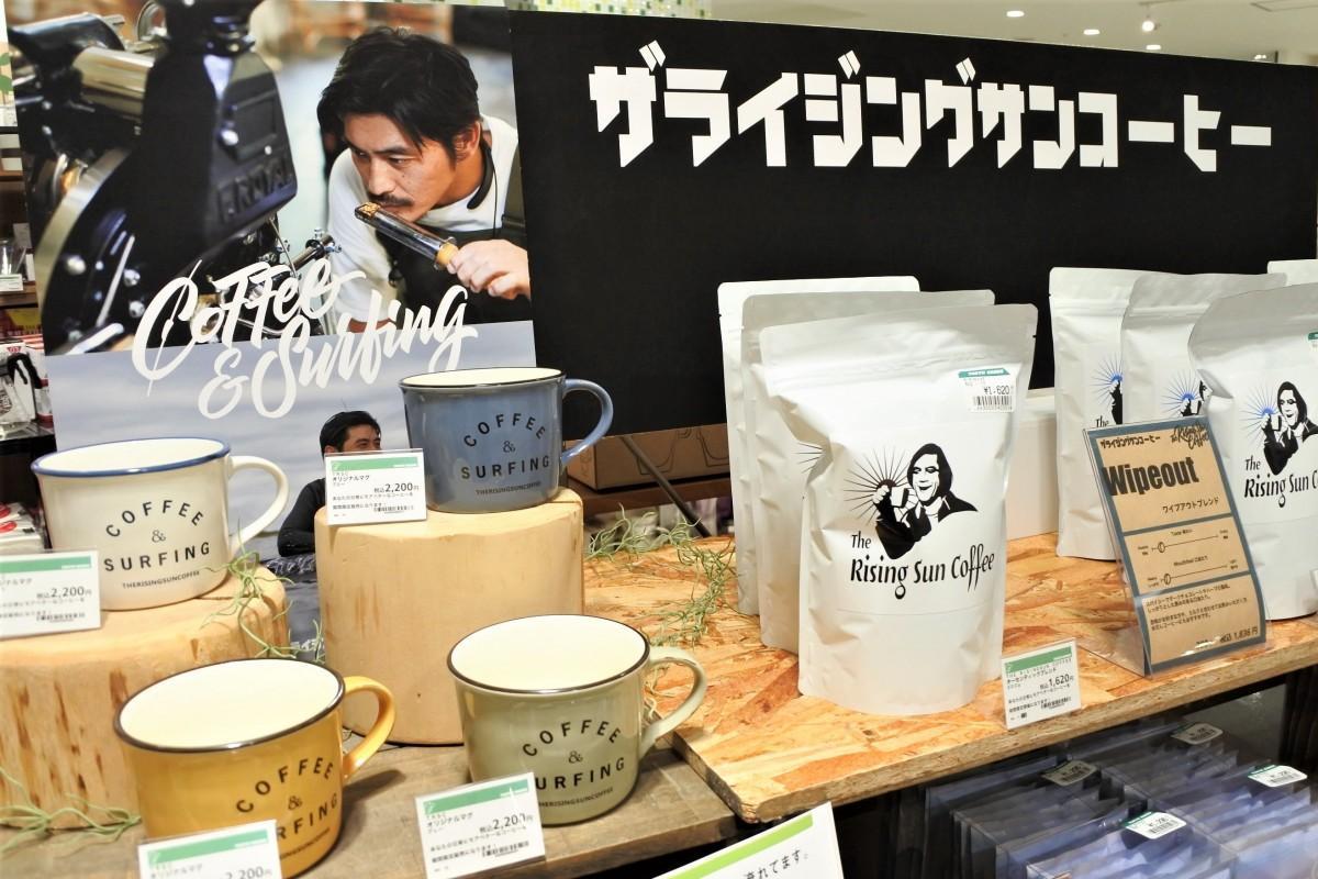 東急ハンズ梅田店に期間限定で出店する「ザライジングサンコーヒー」