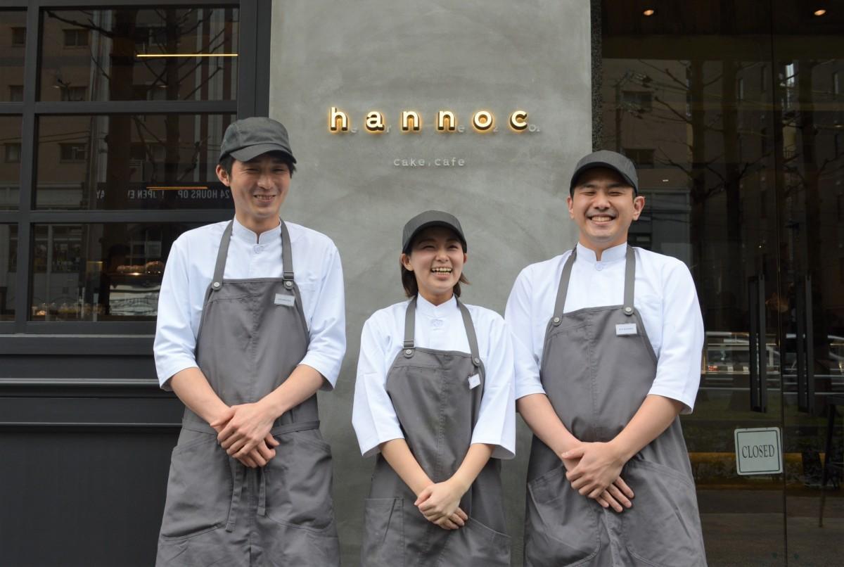 全員20代のパティシエで構成されたパティスリー&カフェ「ハノック」