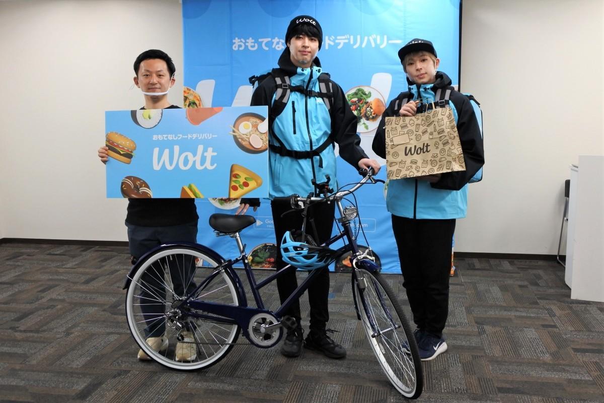 3月18日から大阪でサービスを開始する「Wolt」