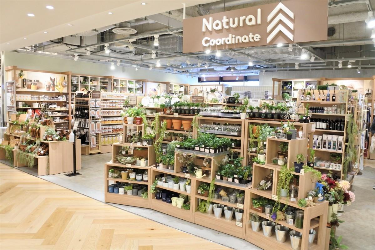 リンクス梅田3階にオープンした「Natural Coordinate」