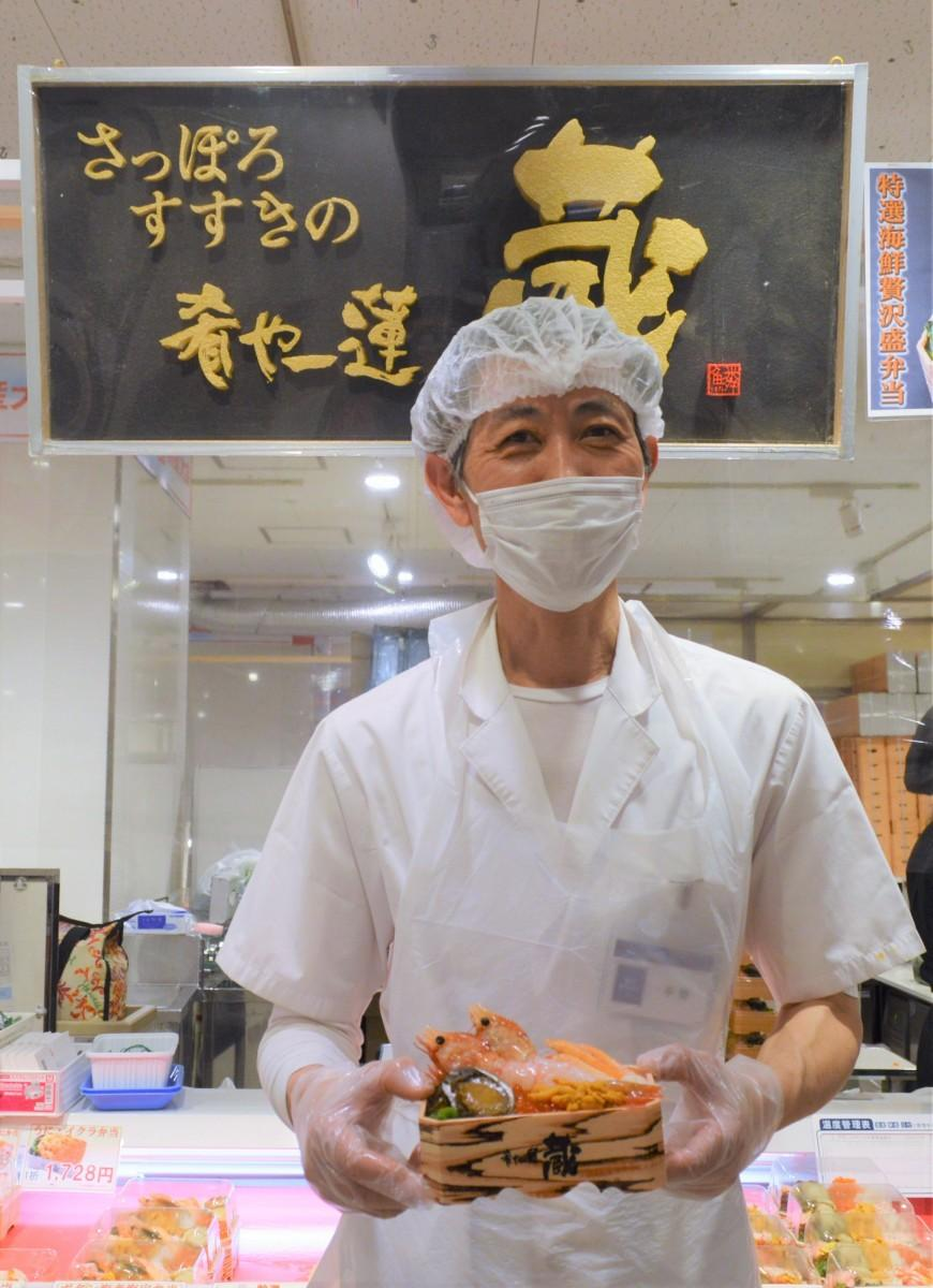 北海道のグルメを集めた「春の北海道物産大会」