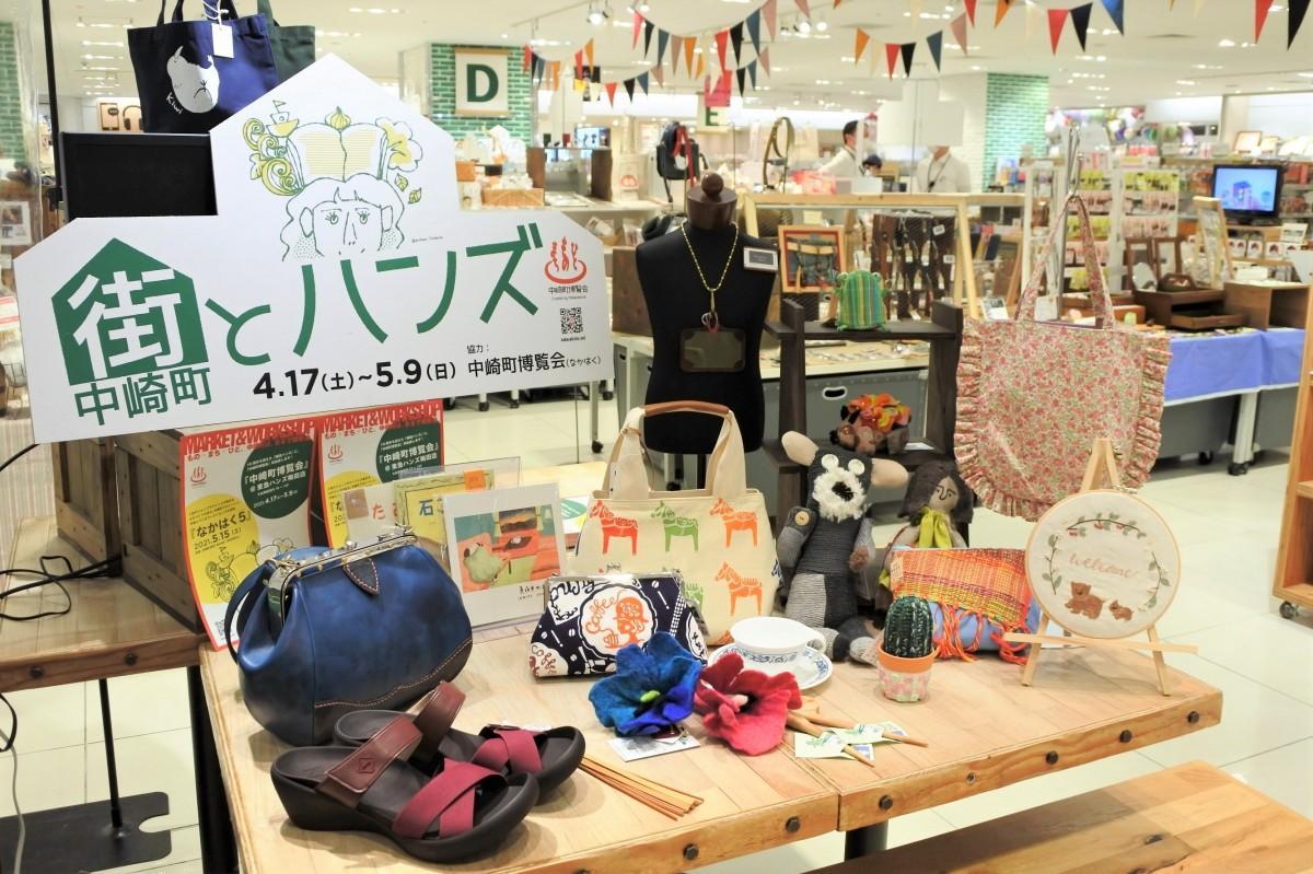 東急ハンズ梅田店10周年記念イベント「街とハンズ」