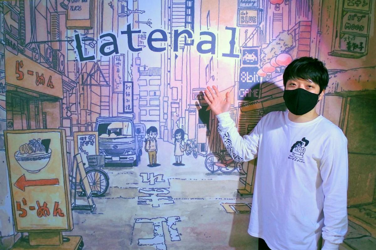 ステージの背景は漫画家・山本さほさんのイラスト