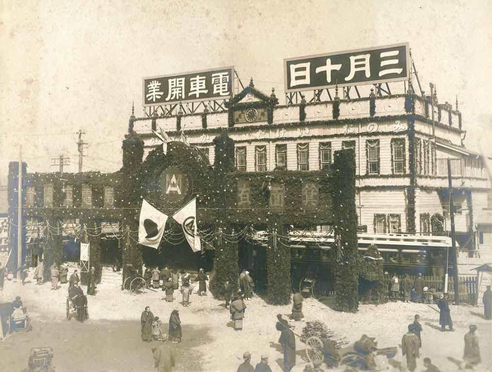 1910(明治43)年、開業当時の梅田駅