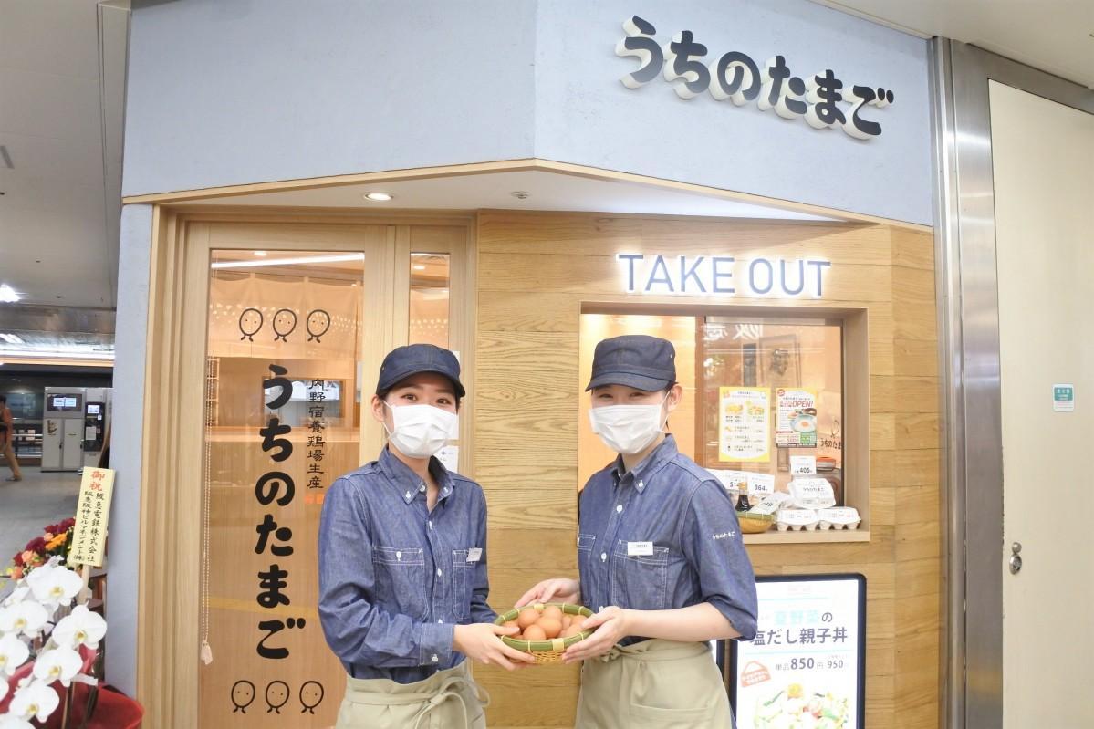 阪急三番街北館に関西初出店した「うちのたまご」