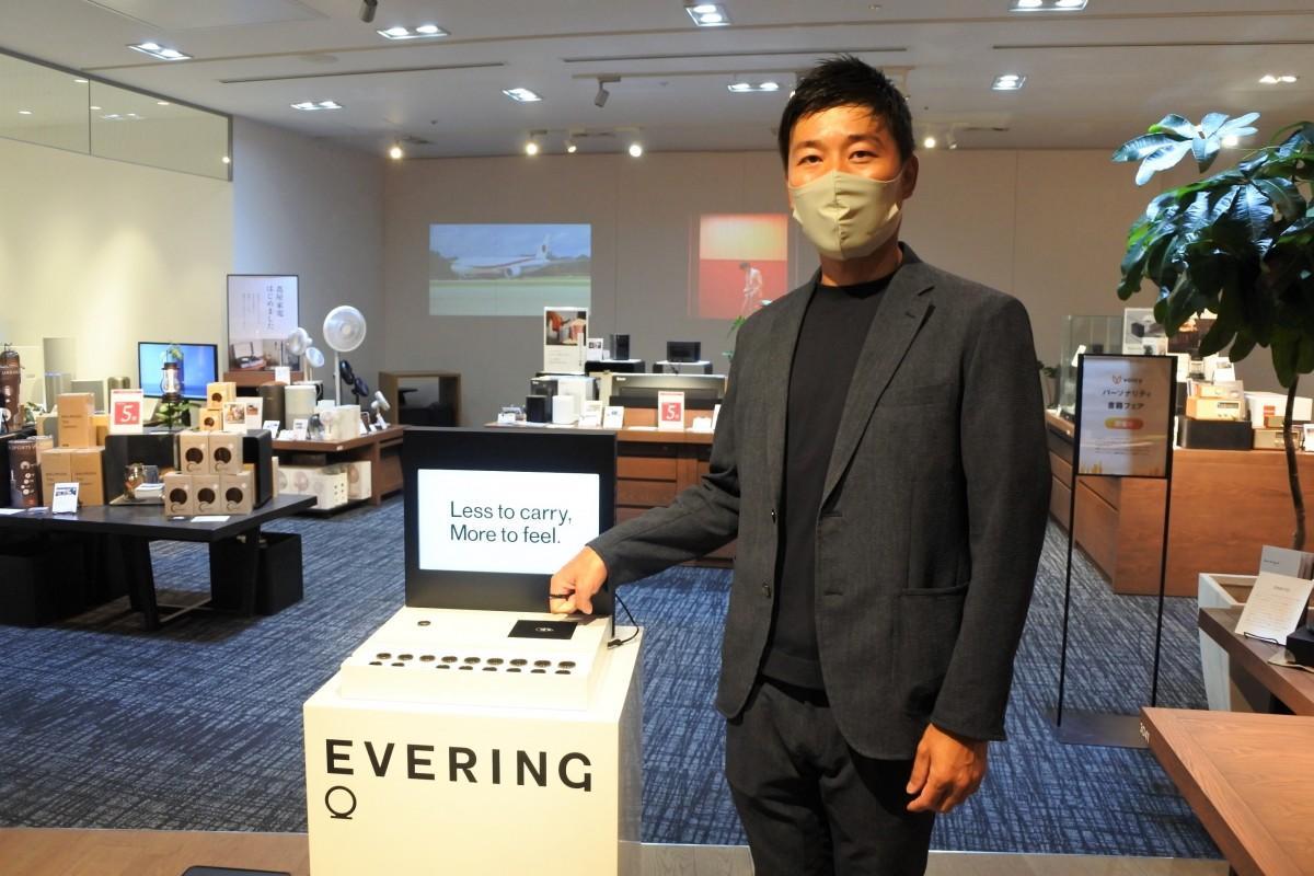 「梅田 蔦屋書店」内にオープンした「EVERING」ポップアップスペース