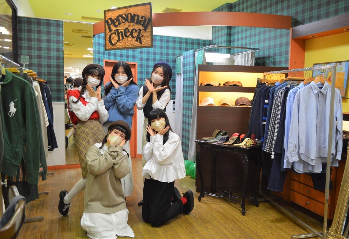 大阪文化服装学院の学生が手掛けるセレクトショップ「FREPPII」