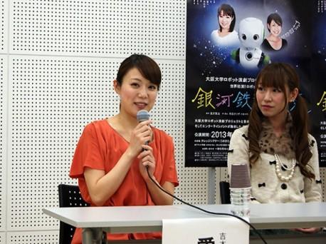 愛純もえりさん - 梅田経済新聞