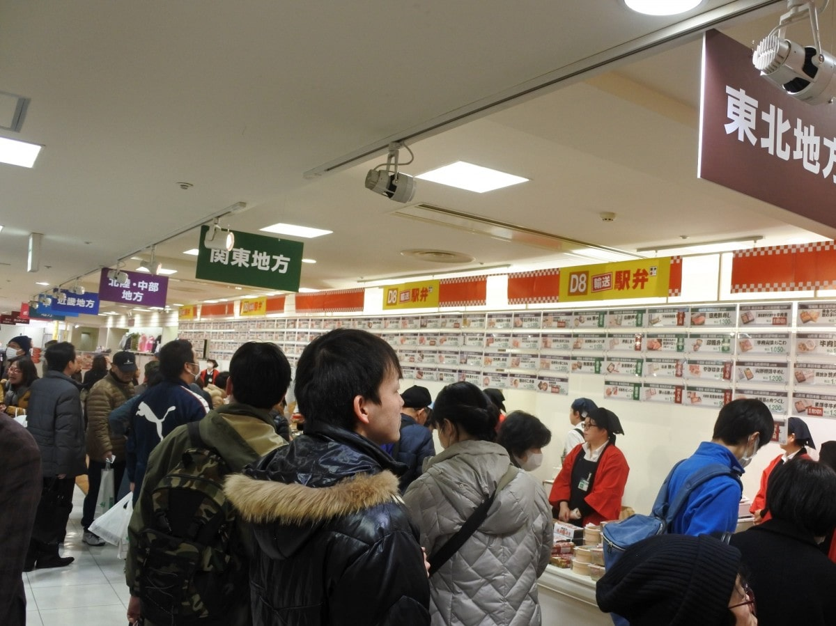 駅弁 阪神 百貨店