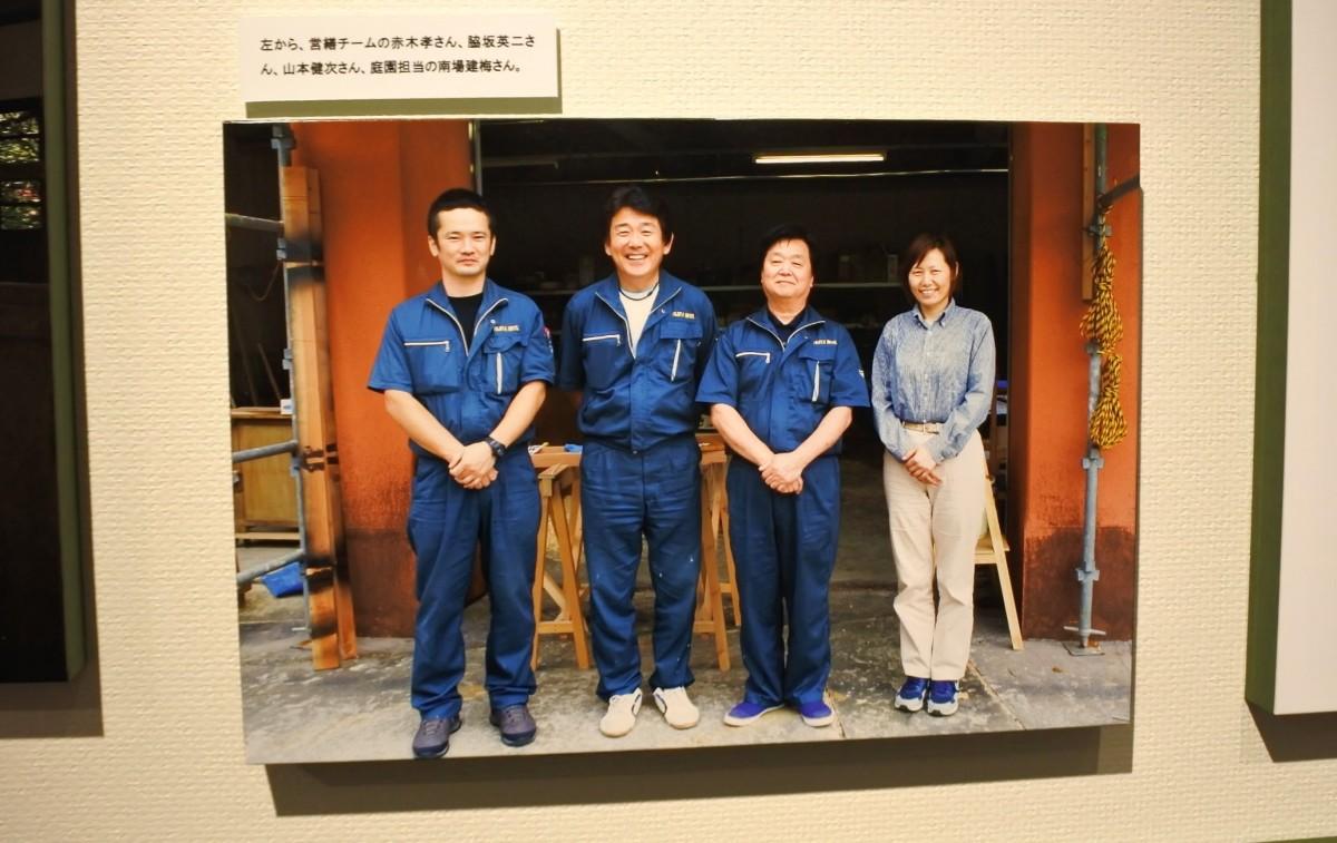 富士屋ホテルの営繕チーム - 梅田経済新聞