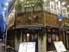 梅田にアジア料理専門店「アジアンスパイス」 「マーライオン」付き個室も