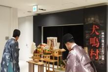 梅田・イーマでホラー映画「犬鳴村」モデルのお化け屋敷 清水崇監督が監修