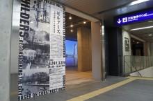 京阪・なにわ橋駅で大阪の都市形成振り返る展示企画「ビルダーズ」