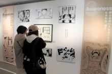 大丸梅田店で「Hello,ONE PIECE」展 関西初開催、初展示「ワノ国」コーナーも