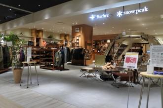 ルクア大阪にアウトドアゾーンオープンへ 初心者ターゲットに10店を展開