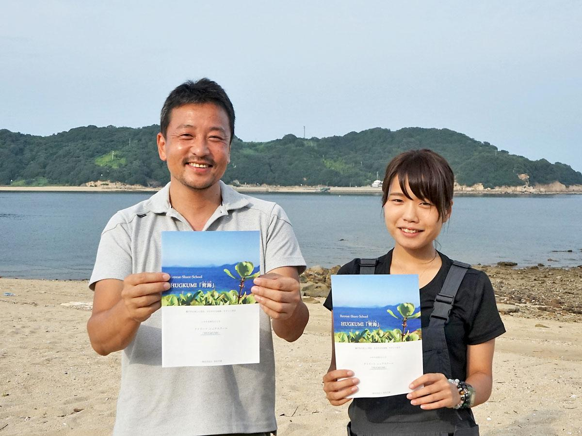 フリースクール「HUGKUMI・育海(はぐくみ)」の堂野博之さんと日置幸さん