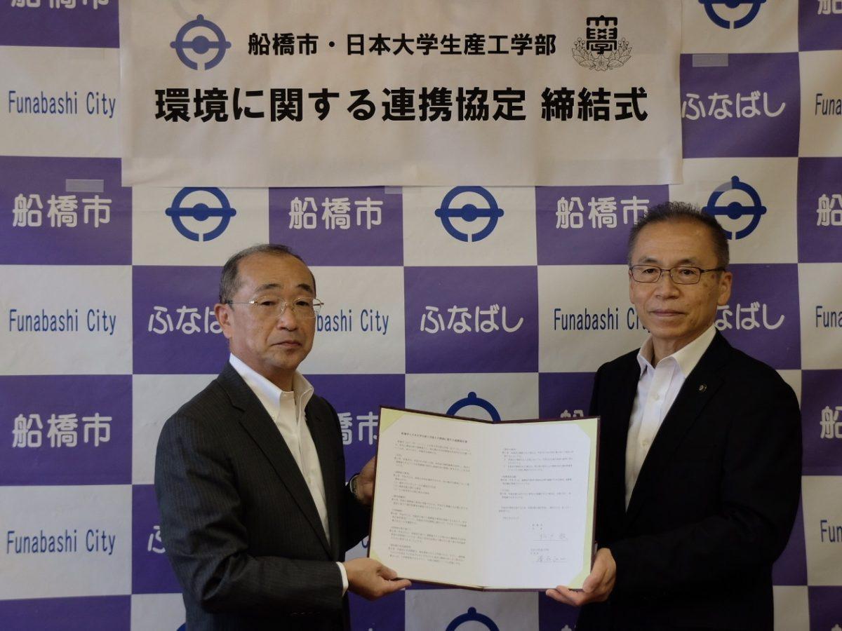 左から清水正一学部長、松戸市長