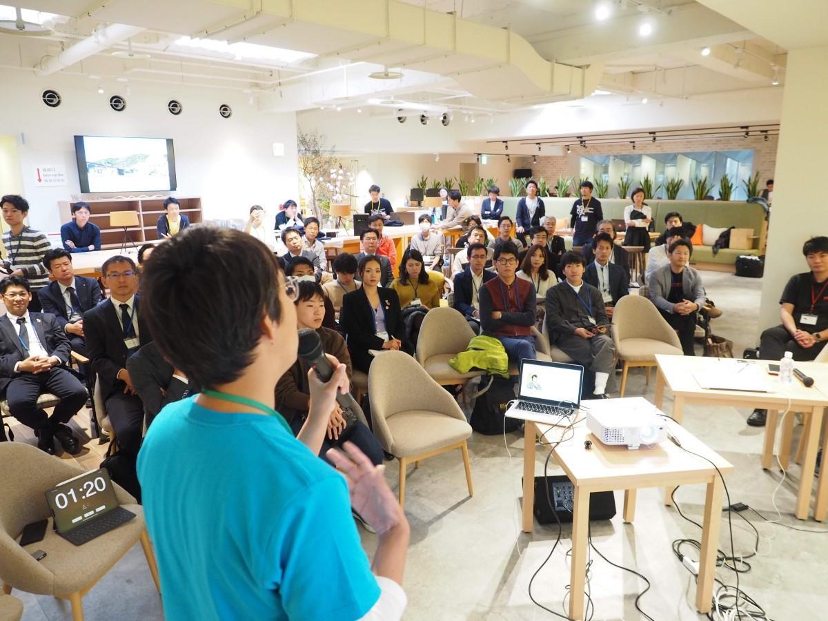 昨年開催された「イノベーションFrom瀬戸内」の様子