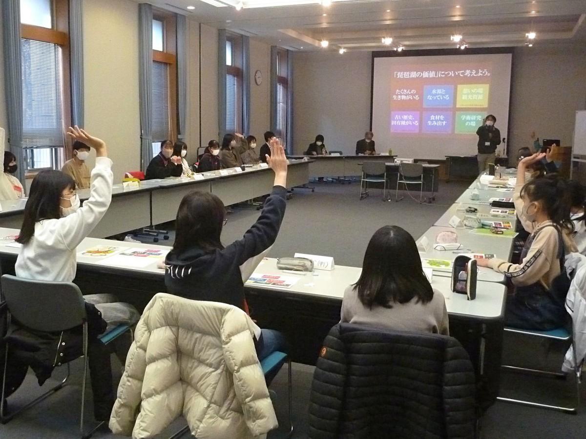 「琵琶湖の価値」について考え、発表する子どもたち