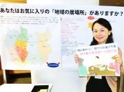 浦和で「居心地のいい、縁づくりの場」PR展