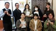 南浦和で体内毒素とミネラルに関するイベント