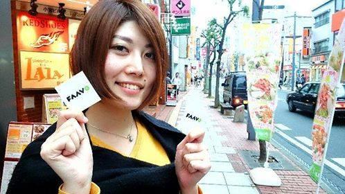 埼玉の新たな魅力を探る試みの一つとしてクラウドファンディングを活用した事例を紹介。