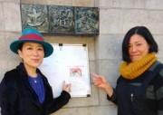 浦和でジミー・ミリキタニを描くドキュメンタリー上映会