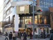 ドラッグストアのマツキヨ浦和高砂店が大改装 健康と美容を手厚くサポート