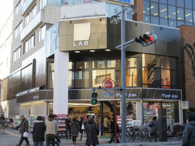リニューアルオープンしたマツモトキヨシ浦和高砂店の外観