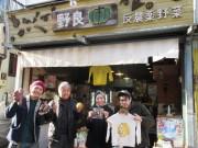 ミニマーケット「北浦和のツボ」 原材料・手作りにこだわる5店が出店