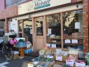 北浦和のカフェ「葉隠珈琲舎」で佐賀の自然栽培の野菜直売 早朝からにぎわう