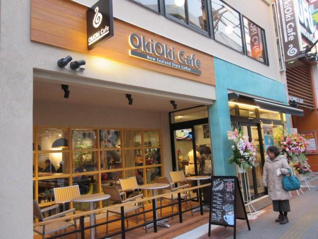 ニューオープンしたNZスタイルカフェ「OkiOki Cafe」