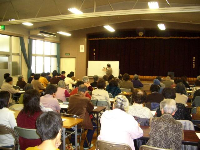 北浦和の領家公民館で行われる「あなたの力を、地域に!生活支援サポーター養成講座」