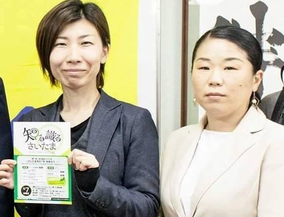 浦和コミュニティセンター行われる「知る識(し)るさいたま~さいたま市の今を知ろう~」