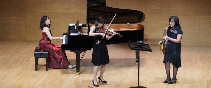浦和コミュニティセンターで行われる「ピアノ&ヴァイオリンバイオリン&サックスコンサート」